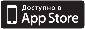 available-appstore